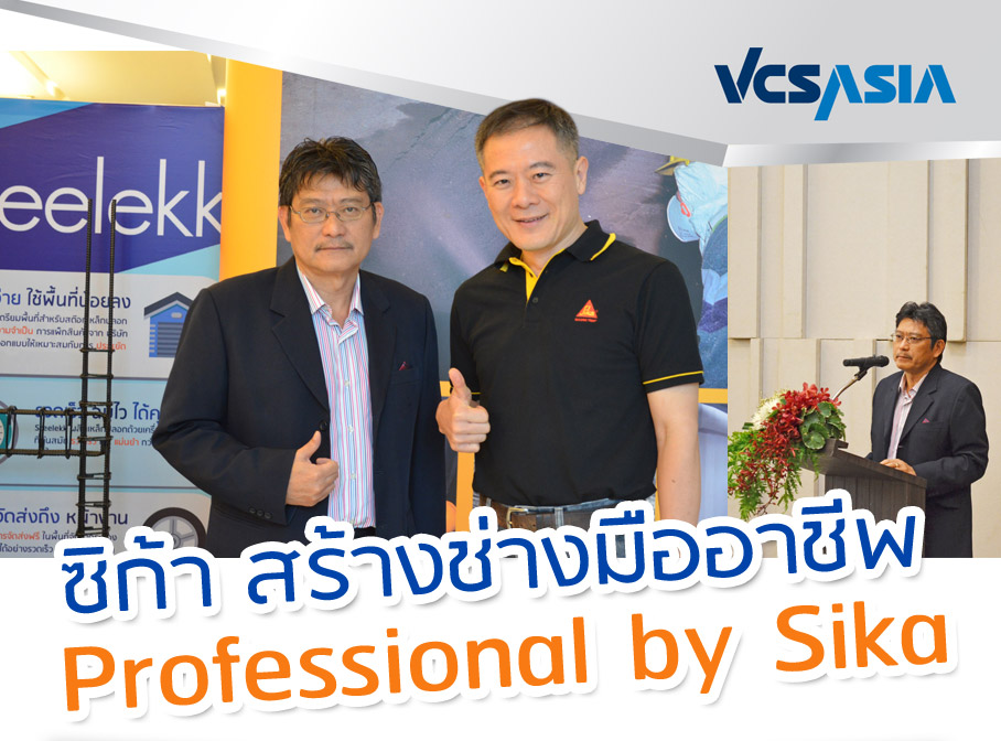 Build Professional Sika VCSAsia00a